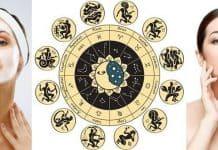 хороскоп на красотата